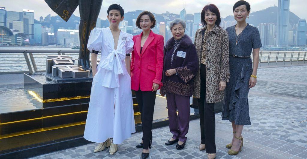 Sandra Ng Teresa Mo Helena Law Carol Dodo Cheng Cecilia Yip