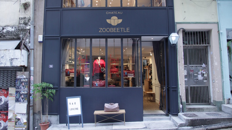 Chateau Zoobeetle concept store