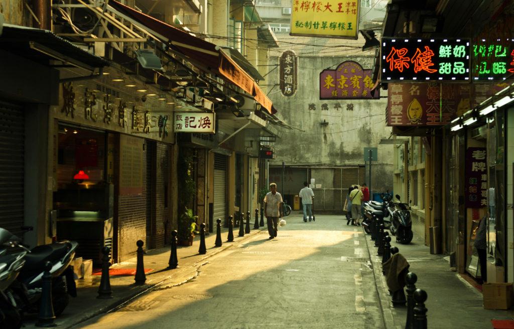 vieille rue Macau