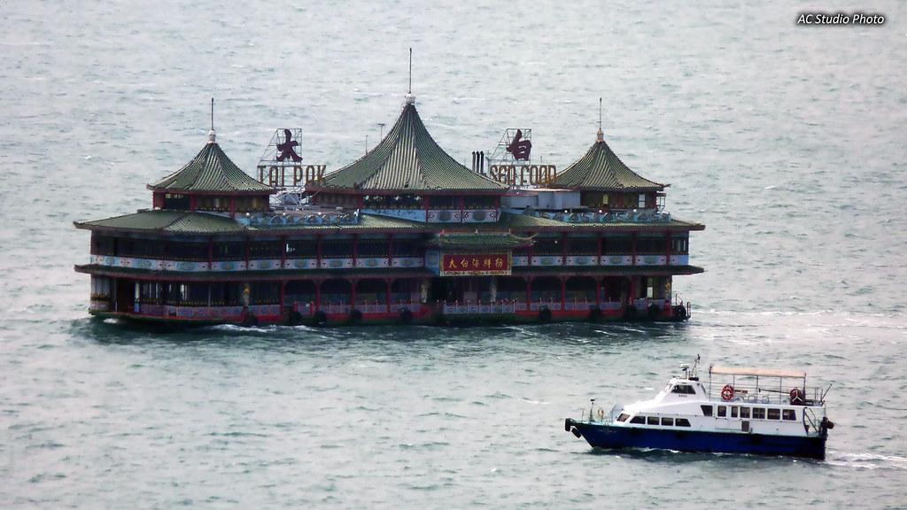 Tai-Pak Floating Restaurant