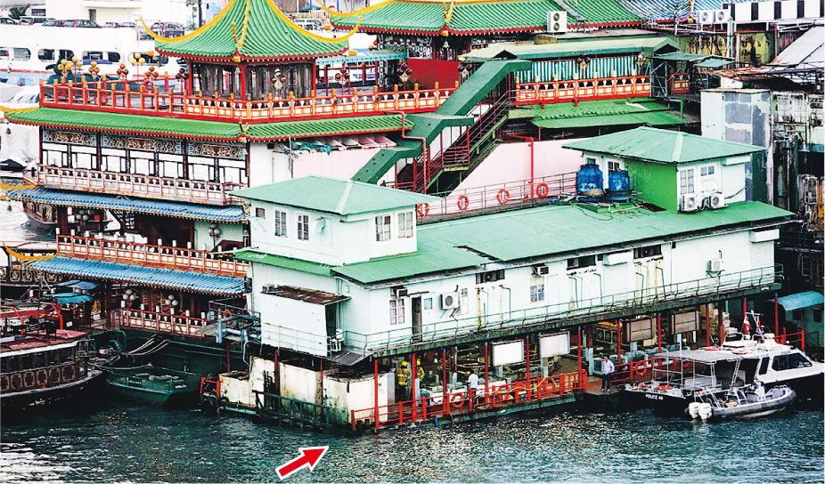 barge Jumbo restaurant