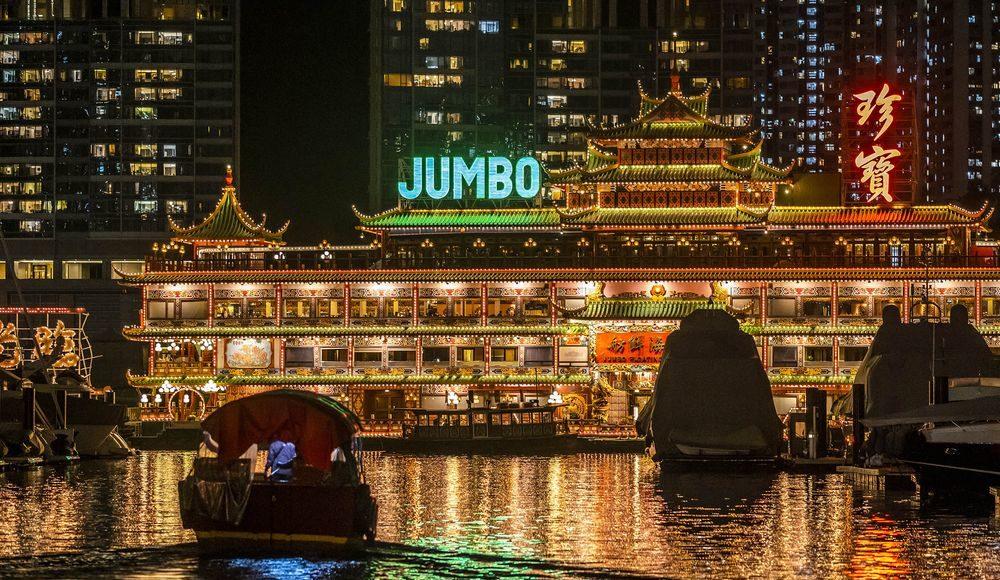 restaurant Jumbo Hong Kong 2020