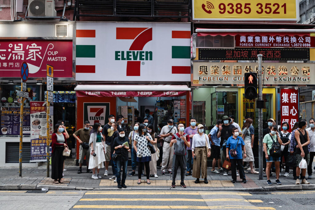 Cyril Delettre 7 eleven hong kong