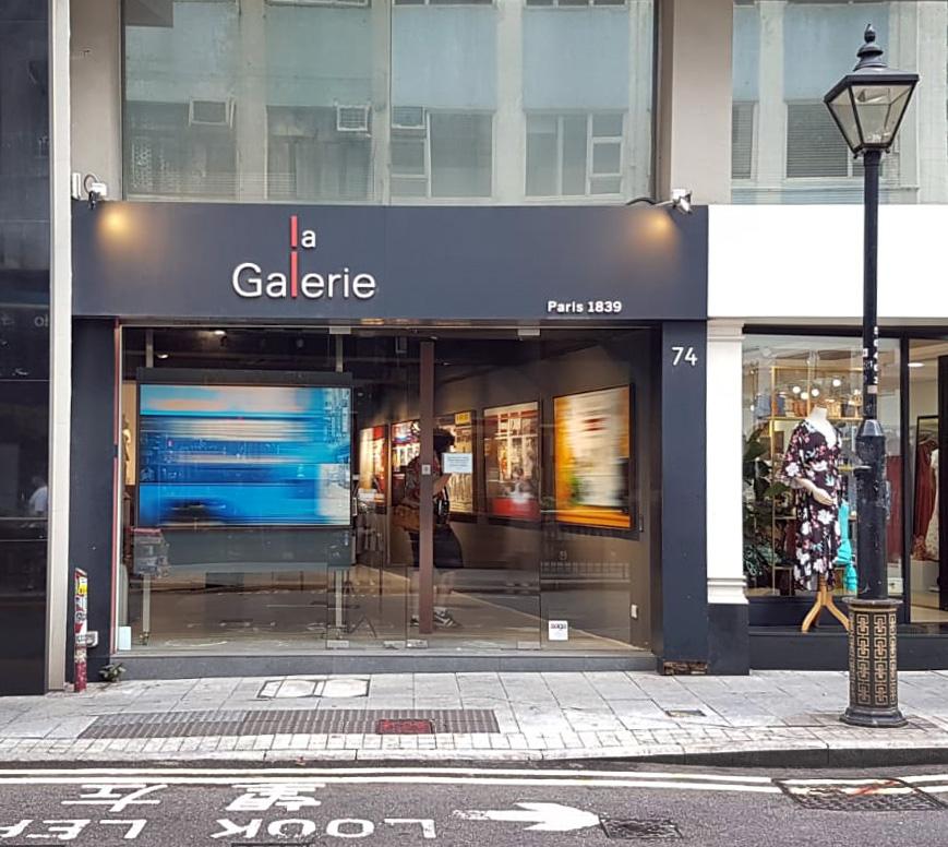 La Galerie Paris 1839 Hong Kong